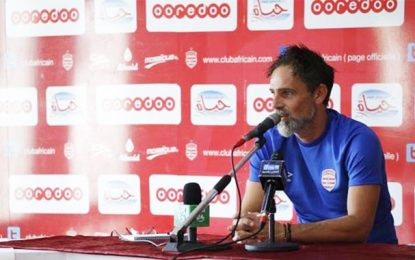 Simone : «Le Club africain doit prendre l'exemple l'équipe de Tunisie»