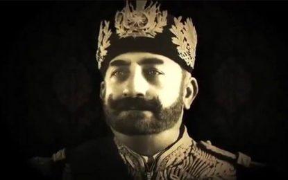 1er septembre 1948, décès de Moncef Bey : L'odyssée du souverain martyr