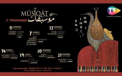 Sidi Bou Saïd au rythme de Mûsîqât du 6 au 21 octobre 2017