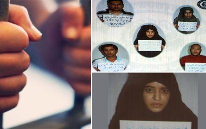 Comment les terroristes communiquent entre eux dans les prisons tunisiennes