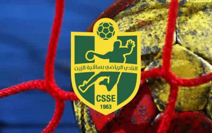 Championnat arabe des clubs de handball : Sakiet Ezzit en demi-finale