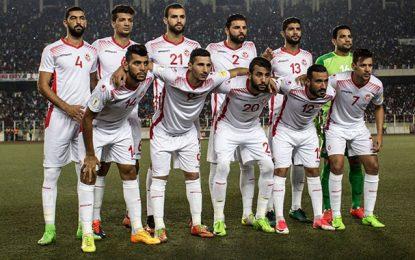 Equipe de Tunisie : Stage de 2 semaines à Doha
