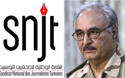 SNJT : Haftar n'a pas aidé à connaître la vérité sur la disparition de Ktari et Chourabi