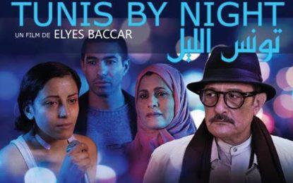 ''Tunis by night'' : Elyès Baccar a-t-il raté son but ?