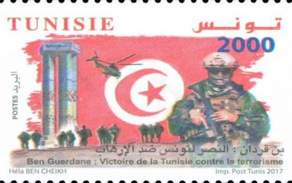 Lutte antiterroriste : Un timbre commémorant l'opération de Ben Guerdane