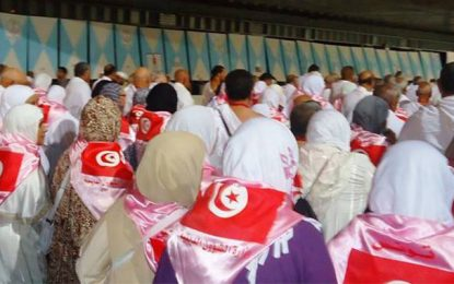 Hajj 2018 : Décès d'un pèlerin tunisien à La Mecque