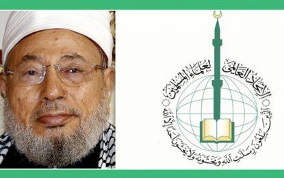 Que fait l'International Union For Muslim Scholars en Tunisie ?