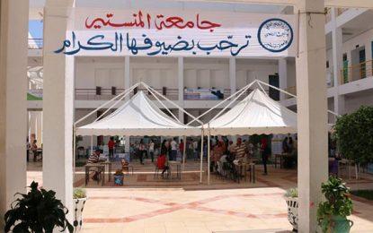Deux universités tunisiennes parmi les 25 meilleures d'Afrique