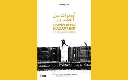 Mad'art : Avant-première du film ''Voices from Kasserine''