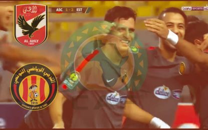 Espérance-Al Ahly : match retour en streaming