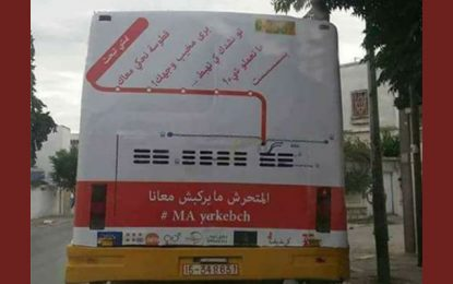 Buzz : Campagne contre le harcèlement dans les transports