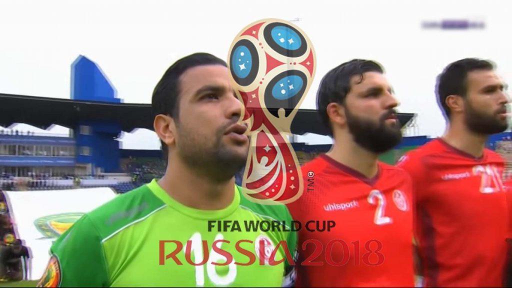 Tunisie - RDC