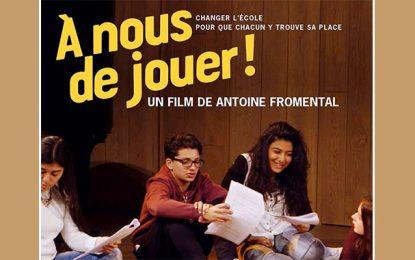 En avant-première à Tunis : ''A nous de jouer'' d'Antoine Fromental