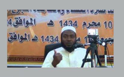 Officiel : Le terroriste Libyen Abou Obeida n'est pas en Tunisie