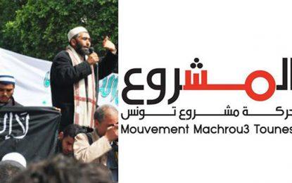 Justice : Machrou porte plainte contre Adel Almi