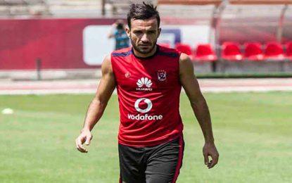 Football : Encore 10 jours d'indisponibilité pour Ali Maaloul
