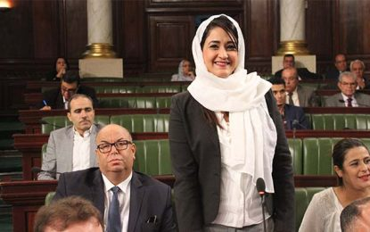 Nidaa : Amira Zoukari, nouvelle députée de Ben Arous