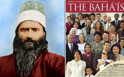Bons Baha'is, méchants musulmans : Entre mythes et réalités