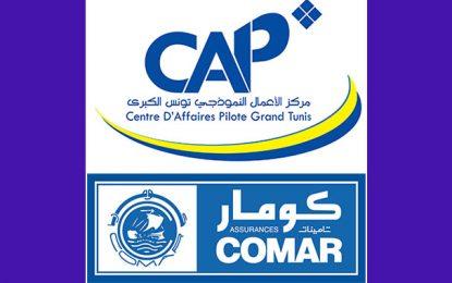 CAP-GT – Comar : Convention en faveur des jeunes promoteurs