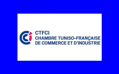 CTFCI : Les affaires vont bien, mais…