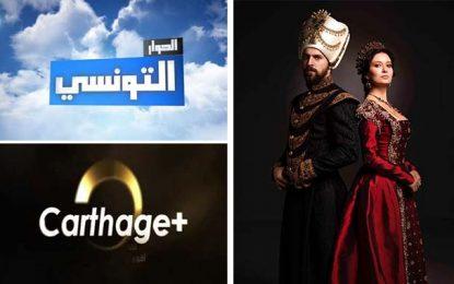 TV : Carthage+ interdite de diffuser «Sultana Kösem»