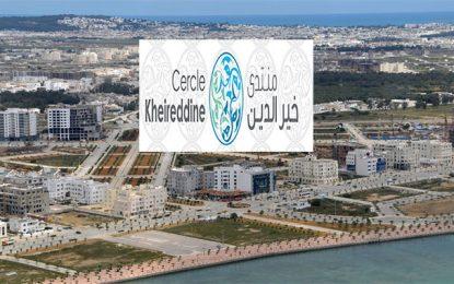 Conférence-débat : Tunis, de l'agglomération à la métropole