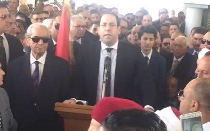 L'éloge funèbre de Slim Chaker par Youssef Chahed