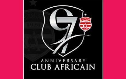 Le Club africain fête son 97e anniversaire : L'orgueil d'un «peuple»