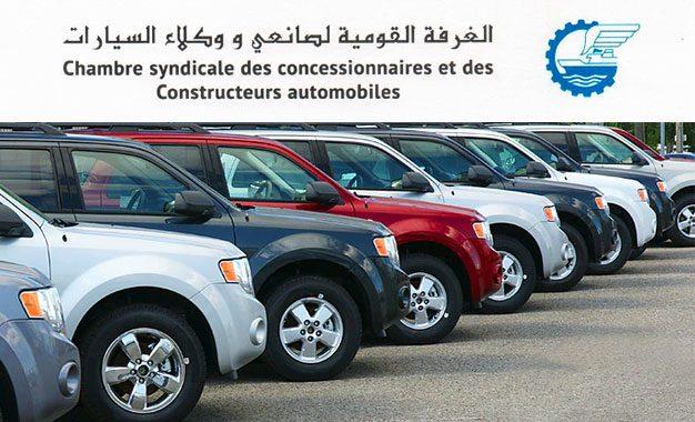 Tunisie : La Chambre des concessionnaires et des constructeurs automobiles annoncent «une remise exceptionnelle»