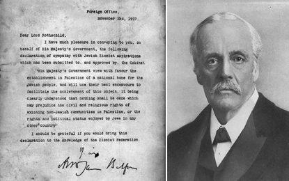 1917 : La déclaration Balfour aux sources du fait sioniste