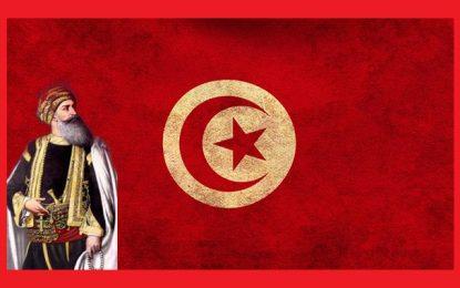 Le drapeau de la Tunisie, doyen du monde arabe, créé il y a 190 ans