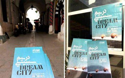 Tunis : Dream City revient avec plus de nouveautés