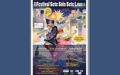 Le Festival Sete Sóis Sete Luas à Béja et Testour
