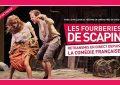 Tunis : ''Les fourberies de Scapin'' en direct de la Comédie Française