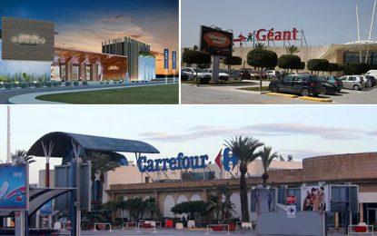 Commerce: Sousse, au rendez-vous de la grande distribution