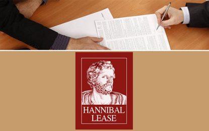 Hannibal Lease : Revenus nets leasing en hausse de 23,99% (3e trimestre 2018)