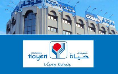 Conférence-débat : L'assurance vie en Tunisie
