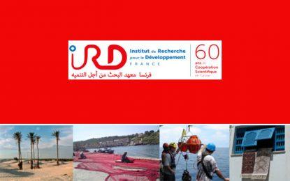IRD : 60 ans de coopération scientifique en Tunisie