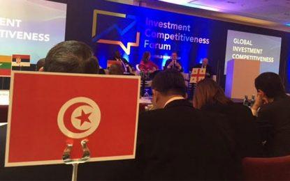 L'amélioration du climat des affaires en Tunisie reconnue mondialement