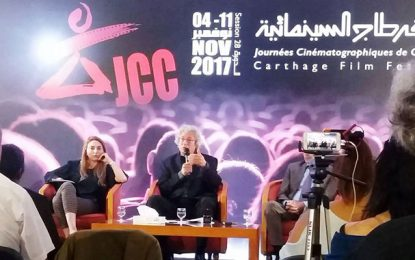 Un nouvel air souffle sur les JCC 2017