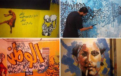 Jebel Jelloud : Des peintures pour faire chanter les murs