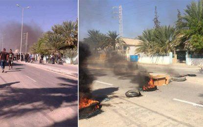Souk Lahad : Manifestation suite au décès de 4 migrants