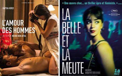 Six films tunisiens en compétition au Festival de Besançon