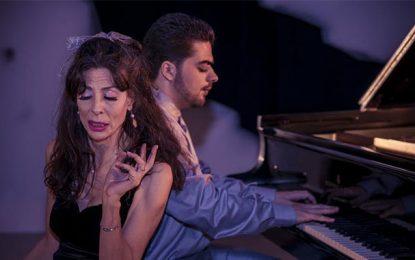 «Hourya» de Leila Toubel au Festival du monde arabe de Montréal