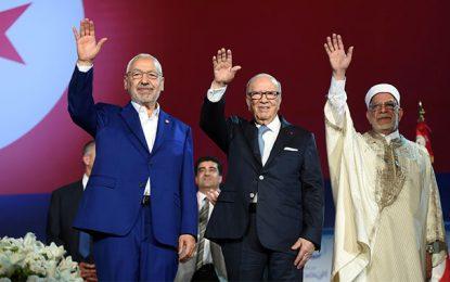 Mourou a des inquiétudes sur l'avenir de la Tunisie