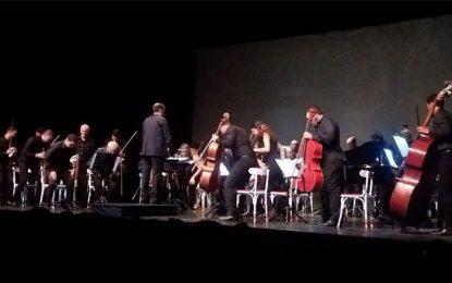 Ciné-concert par l'Orchestre Symphonique Tunisien