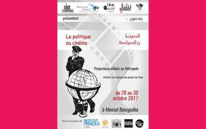 Menzel Bourguiba : Rencontre sur «Le politique au cinéma»