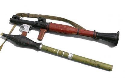 Découverte d'un lance-grenade à Tataouine