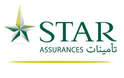 Star : Les produits financiers en hausse de 7,4% en 2017