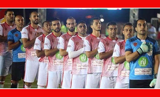 La Tunisie se qualifie aux quarts de finale